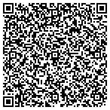 QR-код с контактной информацией организации СТОМАТОЛОГИЧЕСКАЯ ПОЛИКЛИНИКА ВЗРОСЛАЯ
