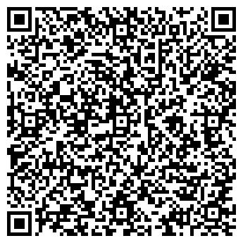 QR-код с контактной информацией организации ВИНСОВХОЗ ИМ. ИЛЬИЧА