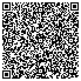 QR-код с контактной информацией организации ДИНАМО ШВЕЙНАЯ ФАБРИКА