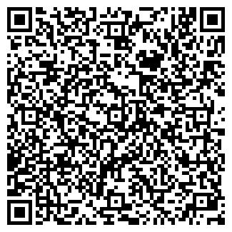 QR-код с контактной информацией организации КАСПИЙ АГРОФИРМА