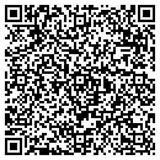 QR-код с контактной информацией организации РУКЕЛЬ АГРОФИРМА