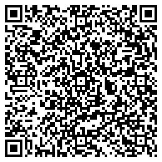 QR-код с контактной информацией организации ТАТЛЯР АГРОФИРМА