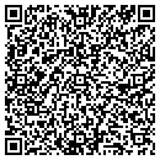 QR-код с контактной информацией организации БЕРИКЕЙ АГРОФИРМА