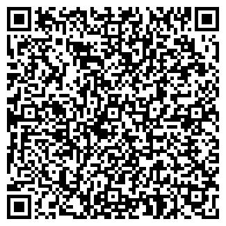QR-код с контактной информацией организации ХАЗАР АГРОФИРМА