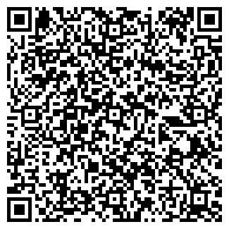 QR-код с контактной информацией организации ООО ЭДРУС