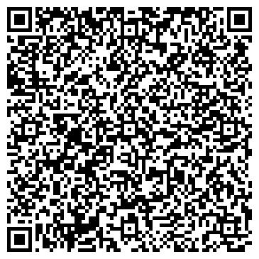 QR-код с контактной информацией организации ДЕРБЕНТСКИЙ ЗАВОД ШЛИФОВАЛЬНЫХ СТАНКОВ