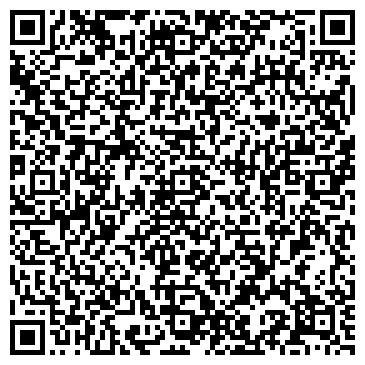 QR-код с контактной информацией организации ДАГЕСТАННОВАЦИЯ БЕЛИДЖИНСКИЙ