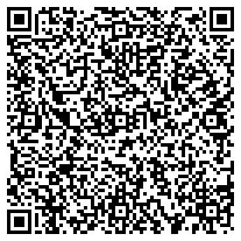QR-код с контактной информацией организации СБ РФ № 4543 КАЗБЕКОСКОЕ