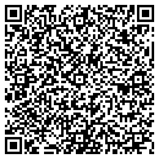 QR-код с контактной информацией организации САНИТАС