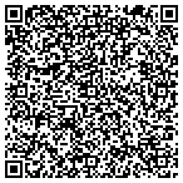 QR-код с контактной информацией организации СПЕЦИАЛИЗИРОВАННЫЙ УЧАСТОК ДОРОЖНЫХ РАБОТ