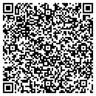 QR-код с контактной информацией организации РЕНАТА