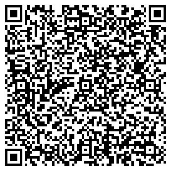 QR-код с контактной информацией организации ПОРЕЧЬЕ, ТОО