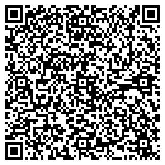 QR-код с контактной информацией организации БЕРЕЗКА ООО