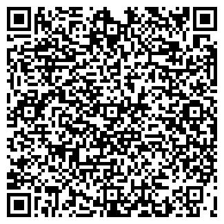QR-код с контактной информацией организации НАРСАН