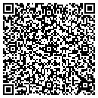 QR-код с контактной информацией организации ОРЛЕНОК