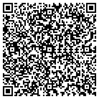 QR-код с контактной информацией организации ПРЕДГОРЬЕ КБ
