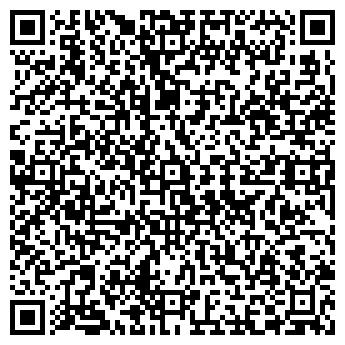 QR-код с контактной информацией организации ВИНСАДСКОЕ СЕЛЬПО