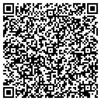 QR-код с контактной информацией организации СМУ № 20