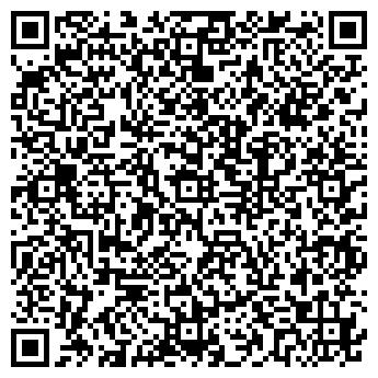 QR-код с контактной информацией организации ТИВИКОМ ЛТД, ТОО