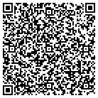 QR-код с контактной информацией организации БЕШТАУ ДОМ-ИНТЕРНАТ
