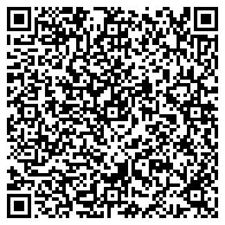QR-код с контактной информацией организации ДРСУ 154