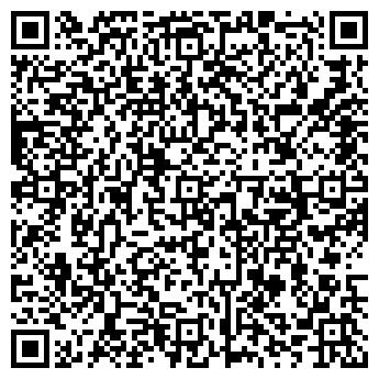 QR-код с контактной информацией организации ОТКАЗНЕНСКАЯ УЧАСТКОВАЯ БОЛЬНИЦА