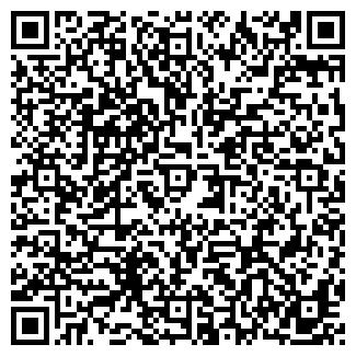 QR-код с контактной информацией организации ДСУ 1 ОАО