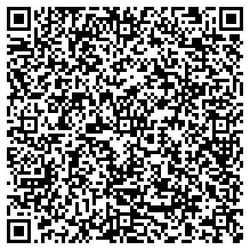 QR-код с контактной информацией организации ПАО Завод Атлант
