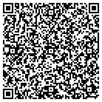 QR-код с контактной информацией организации ЭНЕРГЕТИК-3, ТОО
