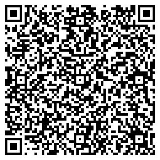 QR-код с контактной информацией организации РУССКИЙ, ЗАО