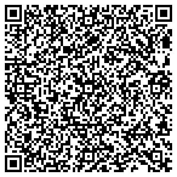 QR-код с контактной информацией организации ООО Резиновая крошка