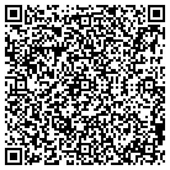 QR-код с контактной информацией организации ЭНЕРГЕТИК-10, ТОО