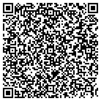QR-код с контактной информацией организации АЛЬФА-ИНТЕЛ, ООО