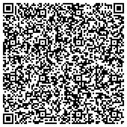 QR-код с контактной информацией организации КАРАЧАЕВО-ЧЕРКЕССКИЙ ГОСУДАРСТВЕННЫЙ ПЕДАГОГИЧЕСКИЙ ИНСТИТУТ