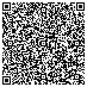 QR-код с контактной информацией организации РАСЧЕТНО-КАССОВЫЙ ЦЕНТР КАСУМКЕНТ