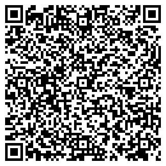 QR-код с контактной информацией организации СУЛАК КБ