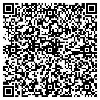 QR-код с контактной информацией организации ЭРКЕНЛ, ЗАО