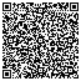 QR-код с контактной информацией организации КАСКАД СУЛАКСКИХ ГЭС