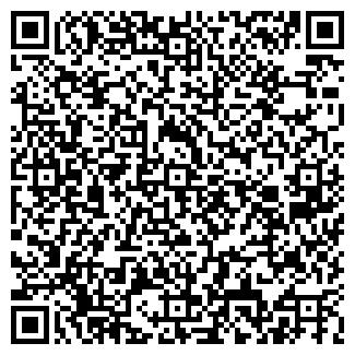 QR-код с контактной информацией организации ГОРЬКОВСКОЕ, ЗАО