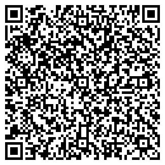 QR-код с контактной информацией организации ЗАО ИМ. ШАУМЯНА