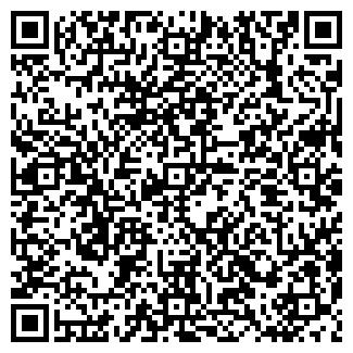 QR-код с контактной информацией организации МИРНЫЙ, ЗАО