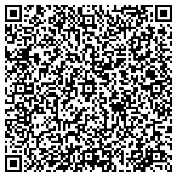 QR-код с контактной информацией организации ПУТЬ ЛЕНИНА ОПЫТНО-ПРОИЗВОДСТВЕННОЕ ХОЗЯЙСТВО