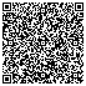 QR-код с контактной информацией организации КРАЙНОВСКИЙ РЫБОКОМБИНАТ, ОАО