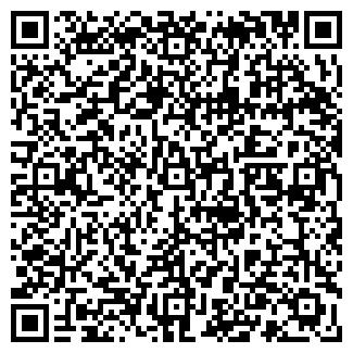 QR-код с контактной информацией организации КЖЭУП РОГАЧЕВ
