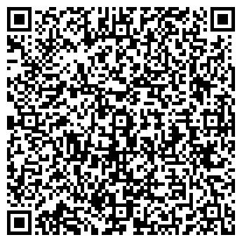 QR-код с контактной информацией организации СБ РФ № 4538 КИЗЛЯРСКОЕ