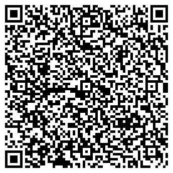 QR-код с контактной информацией организации КИЗЛЯРСКАЯ МПМК № 1