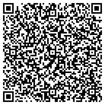 QR-код с контактной информацией организации СПЕКТРОФЛЕКС, ООО