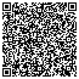 QR-код с контактной информацией организации АЛЛА-ТУР
