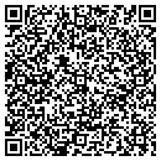 QR-код с контактной информацией организации КМВ