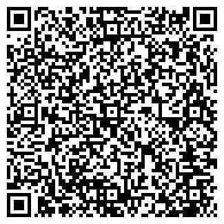 QR-код с контактной информацией организации СКАТА НП